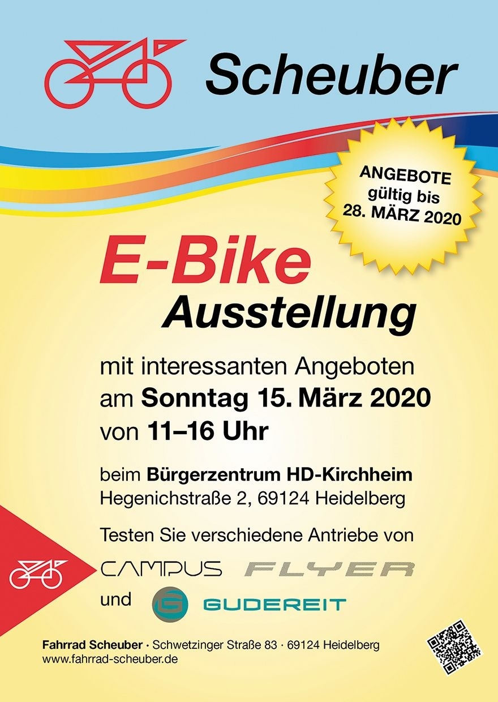 E-Bike Ausstellung 2018