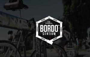 Film: Abus Bordo Centium