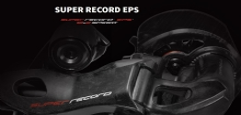 CampagnoloSuper Record EPS V4 Elektronik Kit