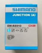 ShimanoDi2 EW-RS910 Lenker Verteiler integriert