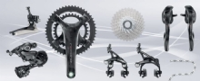 Campagnolo Record Gruppe 12-fach Modell 2020